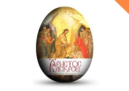 brzo kuvanje jaja