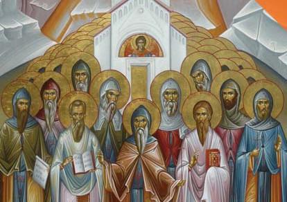 Sveti mucenici