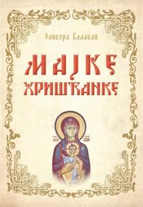 Majkehriscanke-korice1_zpsfba58a31