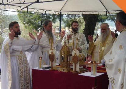 liturgija 26 april 2015