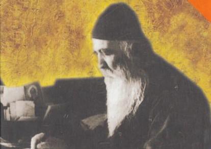 a000943 manastir prevlaka